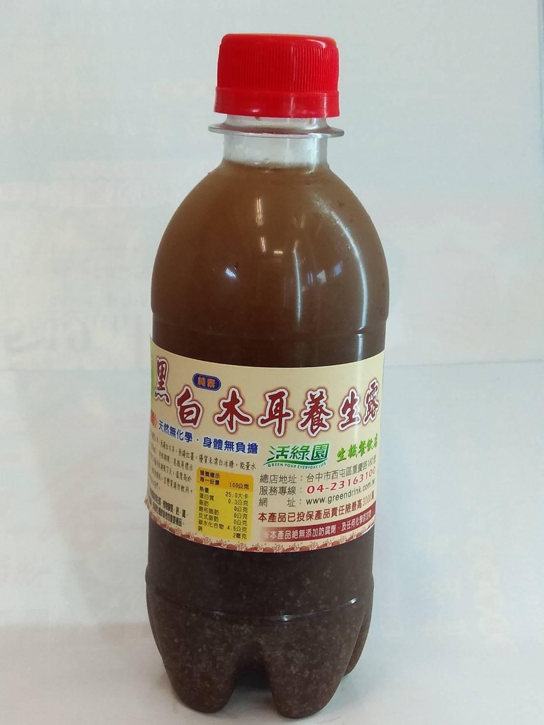 黑白木耳養生露(無糖)-350cc